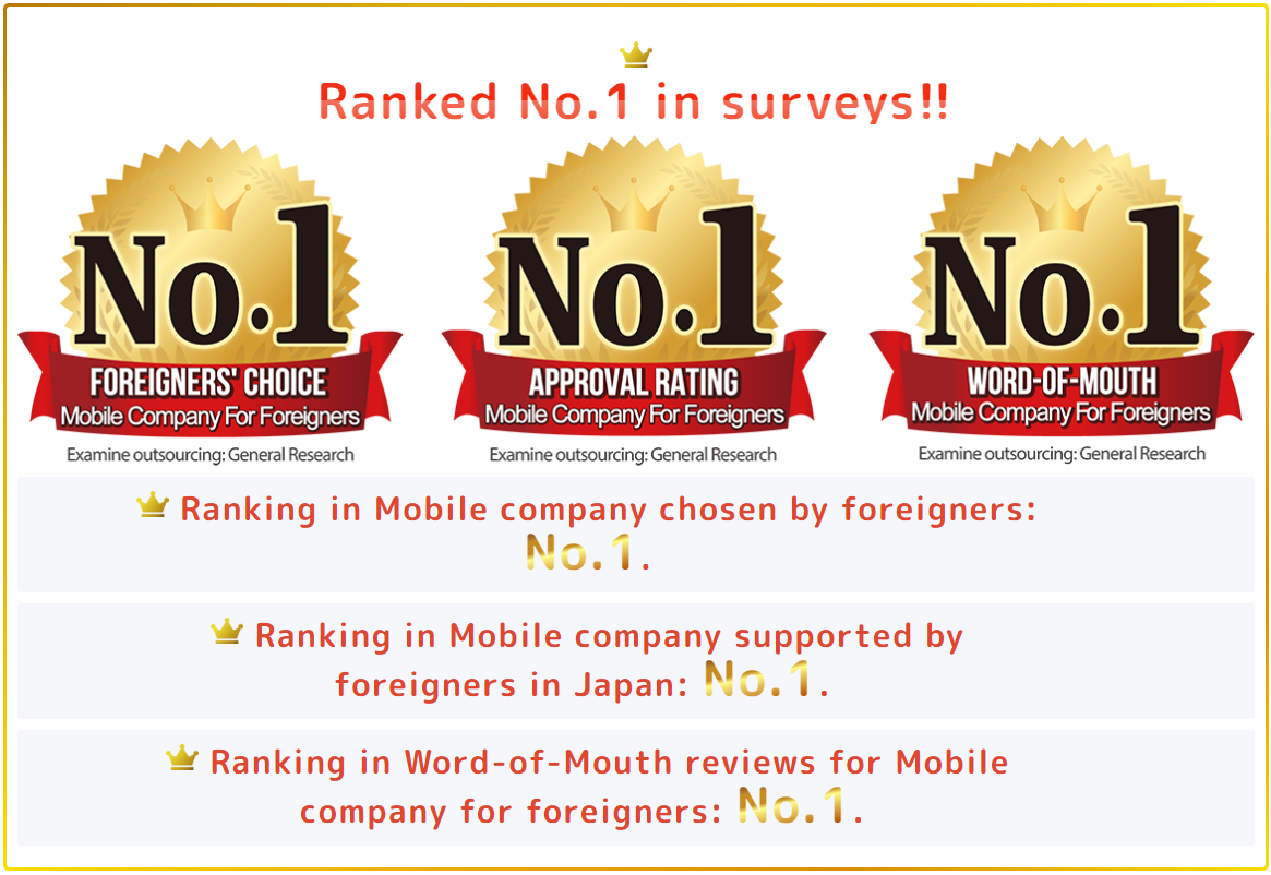 Best Mobile Service for Foreigners